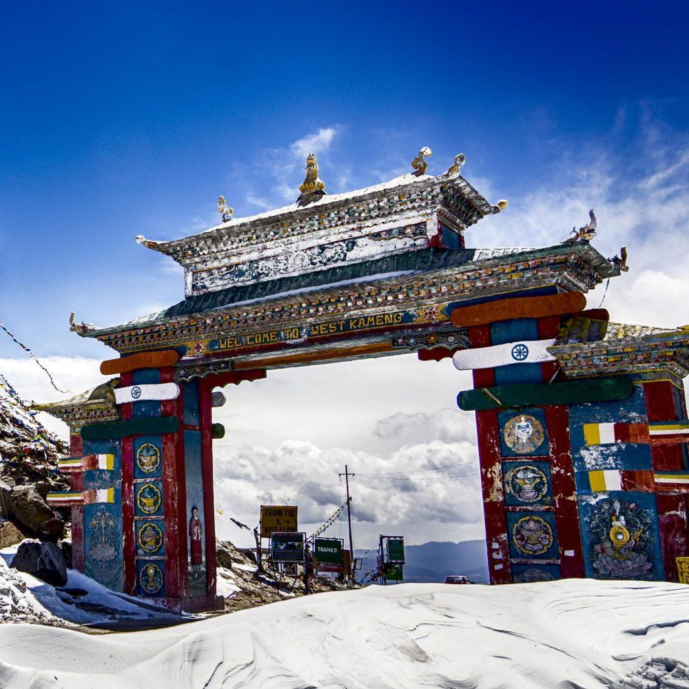 image depicting Not-So-Hot-Spot - Tawang, Arunachal Pradesh