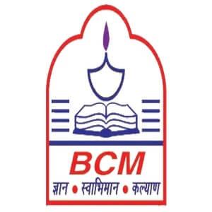 image depicting bcm school