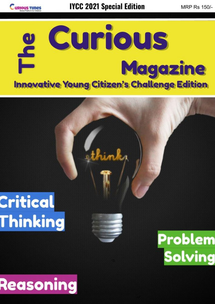 Image depicting Innovative Young Citizens Challenge Edition