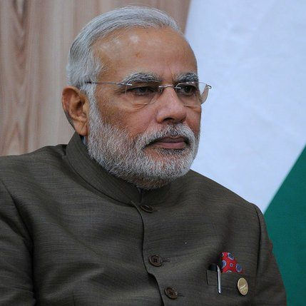 image depicting PM Modi to participate in G20 Extraordinary Leaders' Summit